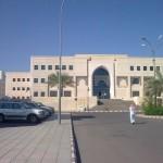 Факультет Шариата