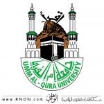 Вышли имена поступивших в университет Умуль-Кура на 13-14 год