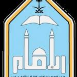Есть поступившие в университет Имам г.Эр-Рияд