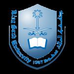 Прием документов в университет Малик Сауд