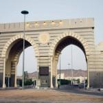 До окончании приема заявок в Исламский Университет остаются считанные дни