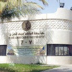 Идет прием заявок на программу бакалавриат вуз Малик Абдуль Азиз