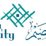 Визы для поступивших в университет аль-Касым