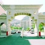 Университет Умуль-Кура
