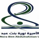Открыт прием документов в вуз Амира Нура