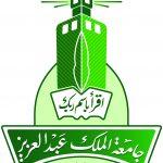 Списки поступивших в институт Малик Абдуль Азиз г.Джидда