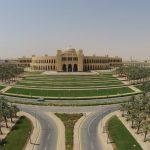 Университет Амиры Нуры объявил о начале приема документов