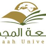 Открыт прием заявок в вуз аль-Мажмаа
