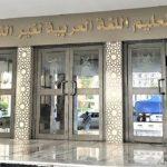 Открыт прием документов в вуз Умм аль-Кура г.Мекка