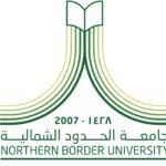 Идет прием документов в университет аль-Худуд Шамалия