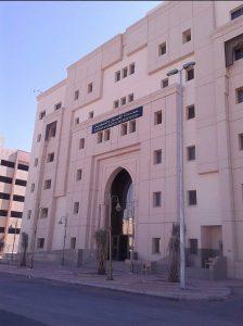 Новое здание приемной комиссии